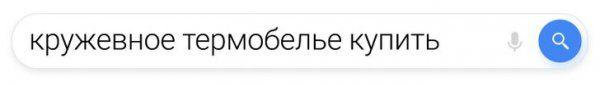 Прикольные поисковые запросы Приколы,myprikol,com