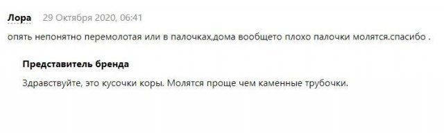 204600_4_trinixy_ru.jpg