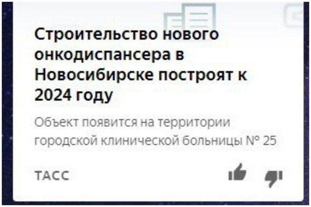 204600_12_trinixy_ru.jpg