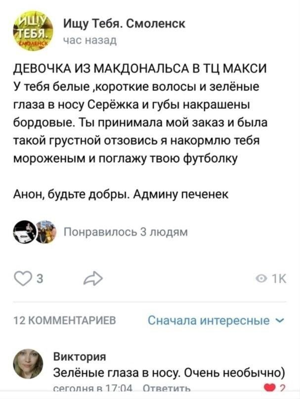 204600_8_trinixy_ru.jpg