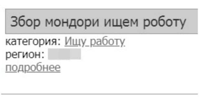 204600_6_trinixy_ru.jpg