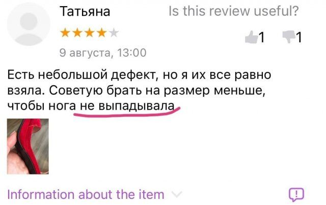 204600_9_trinixy_ru.jpg