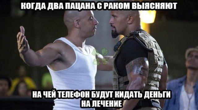 yumor-chernyy-citaty-vkontakte-vkontakte-smeshnye-statusy