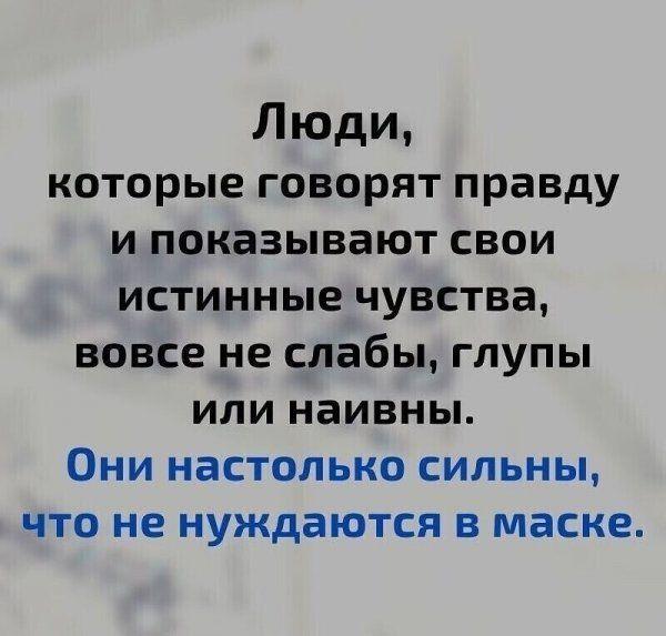 lyudyah-zhizni-eto-interesno-poznavatelno-kartinki