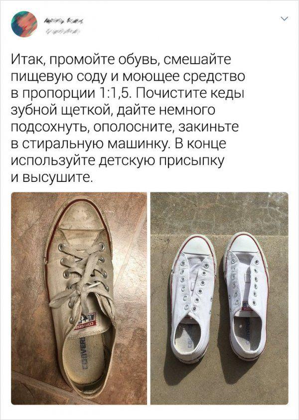 polzovateley-smekalistyh-tvitov-citaty-vkontakte-vkontakte-smeshnye-statusy