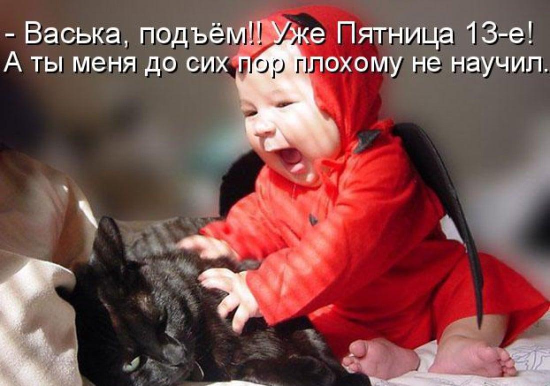 девочка и черный кот