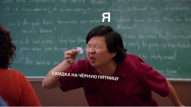 учитель присматривается к клочку бумаги