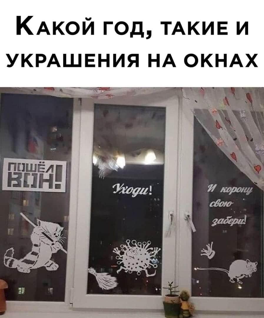 новогодние наклейки на окне