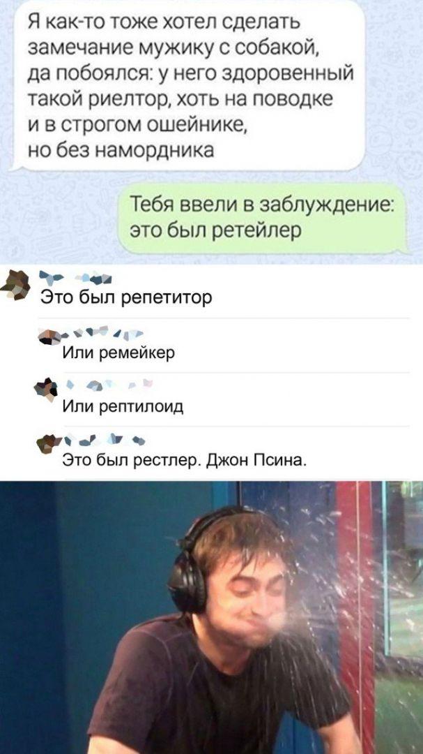 204731_25_trinixy_ru.jpg