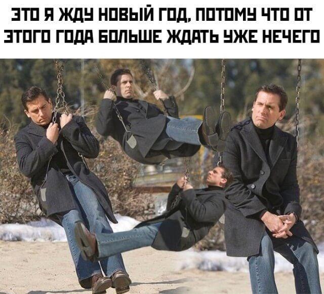 204731_17_trinixy_ru.jpg