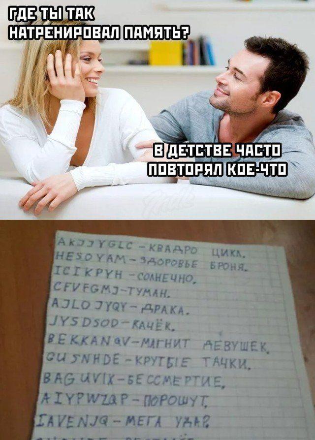 204731_20_trinixy_ru.jpg