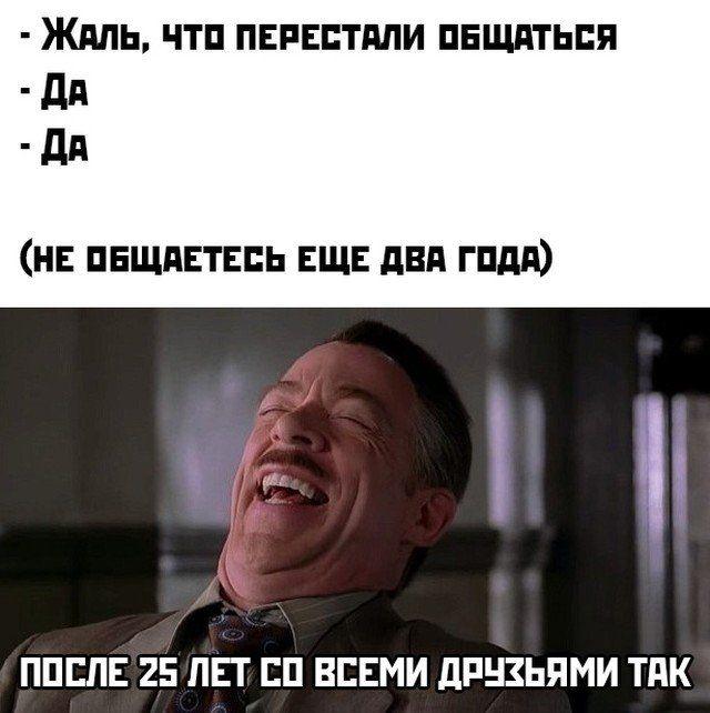 204731_18_trinixy_ru.jpg