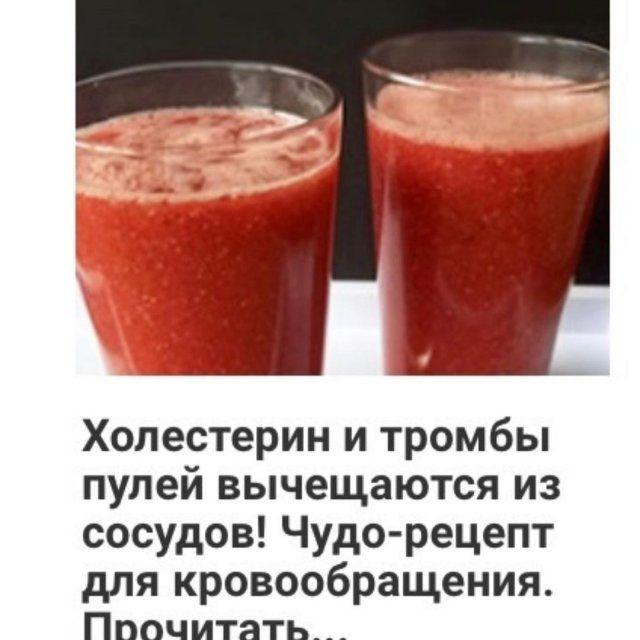 204743_14_trinixy_ru.jpg