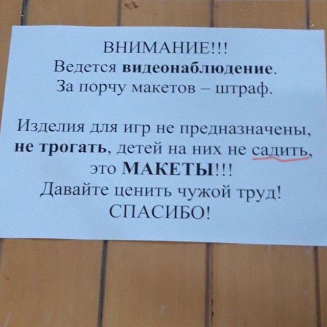204743_9_trinixy_ru.jpg