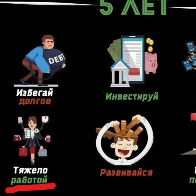 204743_12_trinixy_ru.jpg