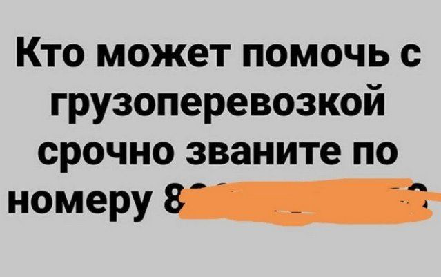 204743_1_trinixy_ru.jpg