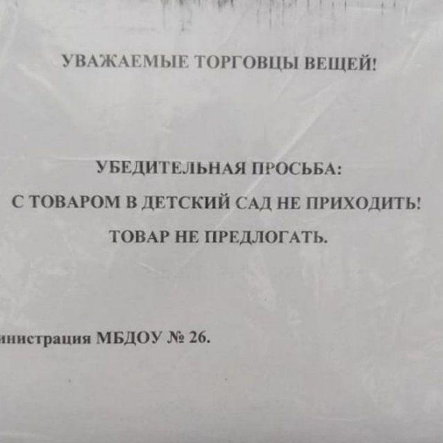 204743_8_trinixy_ru.jpg