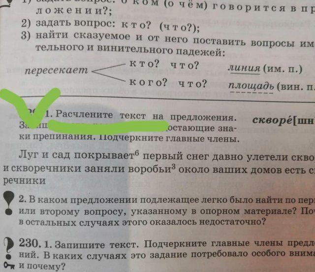 204743_6_trinixy_ru.jpg