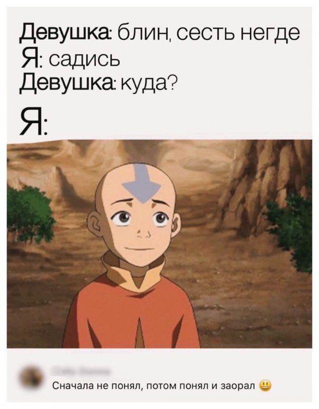 yumora-vzroslogo-nemnogo-citaty-vkontakte-vkontakte-smeshnye-statusy