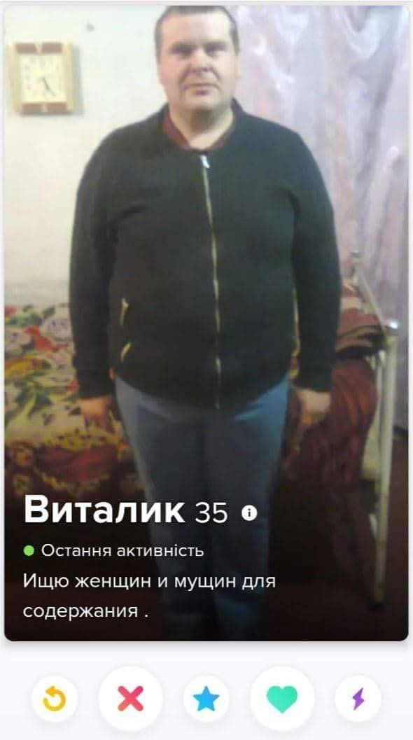 cherez-bol-smotrish-citaty-vkontakte-vkontakte-smeshnye-statusy