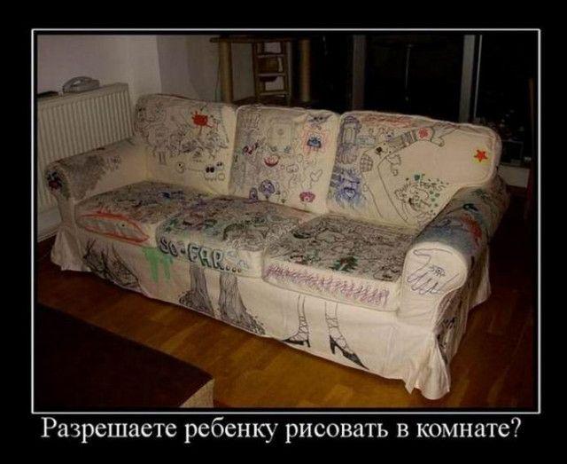 1606984433_demki-9.jpg
