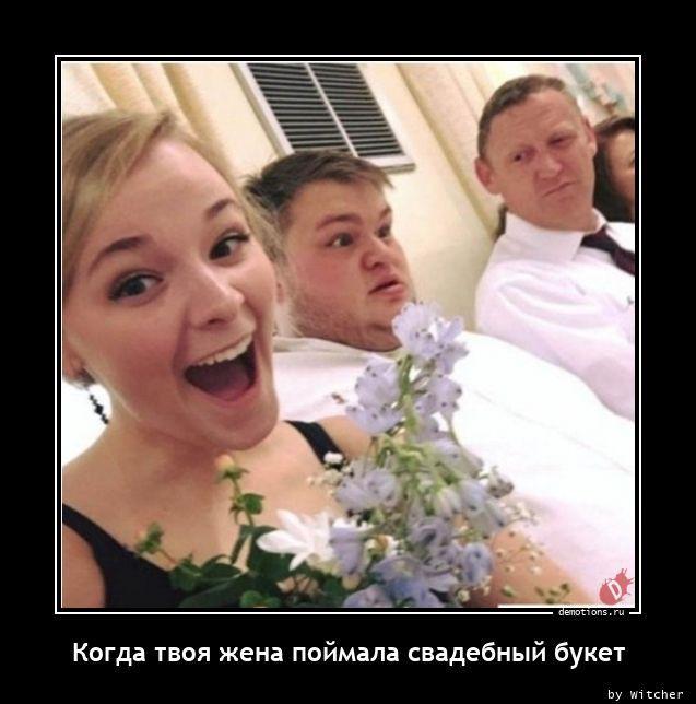 1606895921_demki-12.jpg