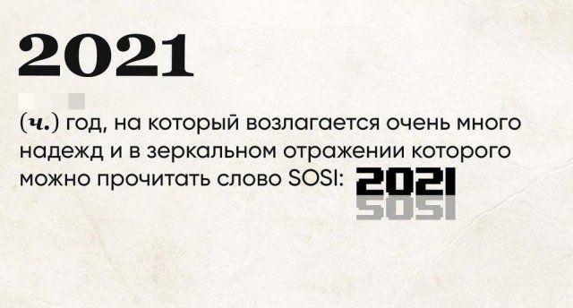 znakomyh-slov-vsem-citaty-vkontakte-vkontakte-smeshnye-statusy