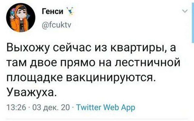 204876_2_trinixy_ru.jpg