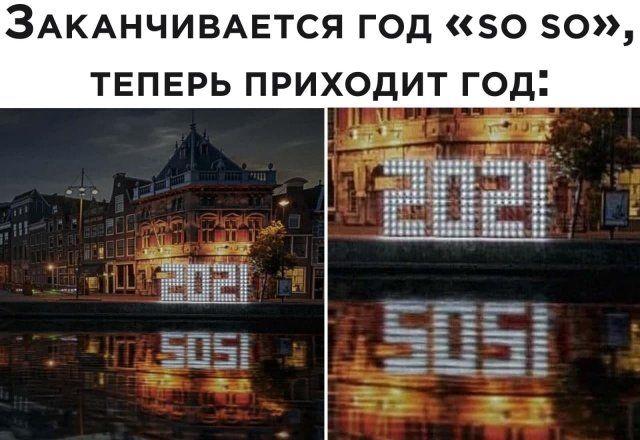204876_13_trinixy_ru.jpg