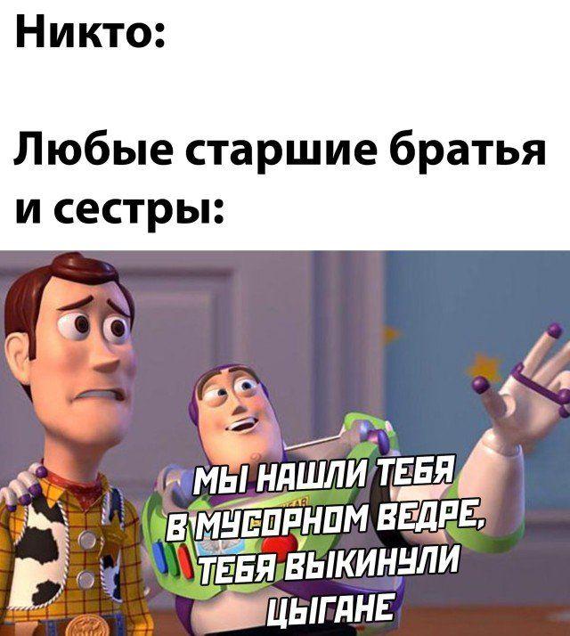 1606995158_prikol-16.jpg