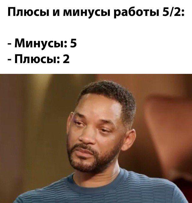 1606995132_prikol-21.jpg