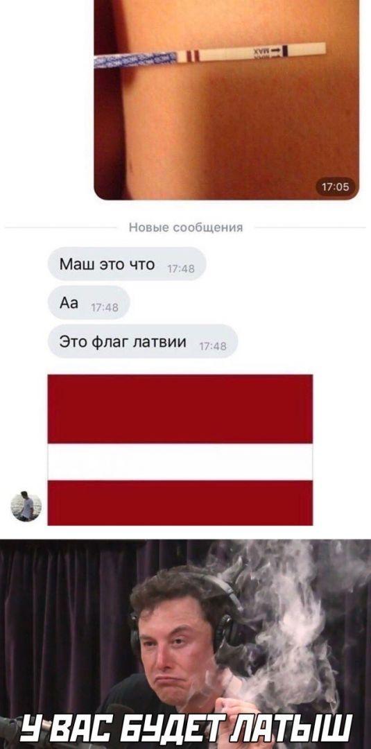 1606995134_prikol-20.jpg