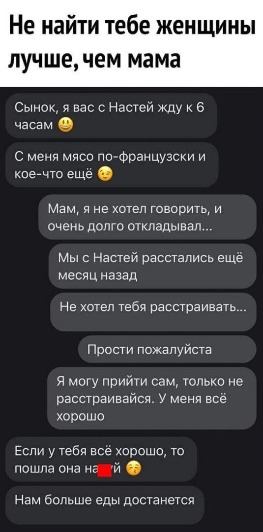 1606995186_prikol-4.jpg