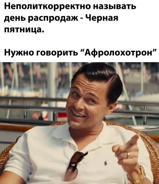 1606995158_prikol-13.jpg