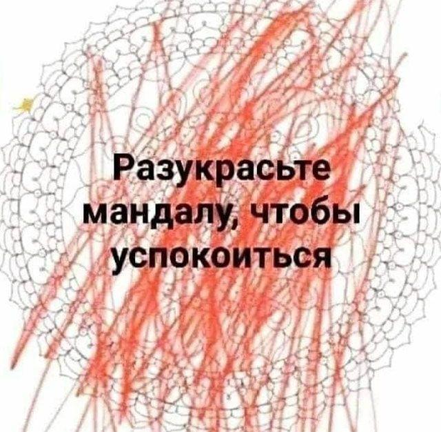 1606995172_prikol-18.jpg
