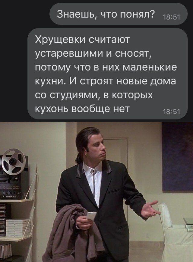 1606995200_prikol-30.jpg