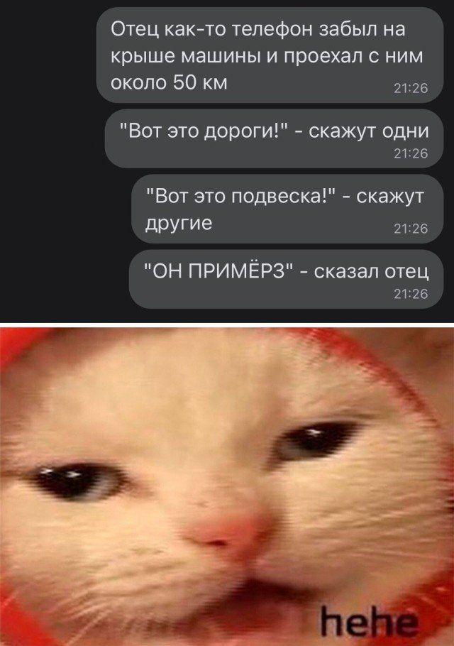1607033720_26.jpg