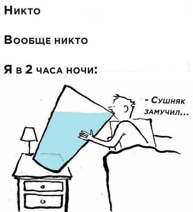 1607033729_21.jpg