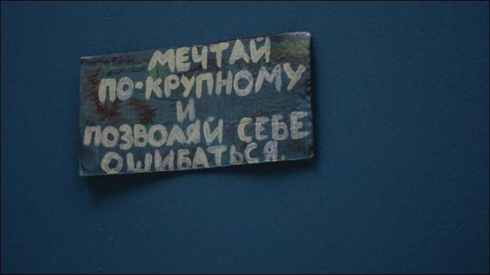 Наши надписи и объявления Приколы,myprikol,com