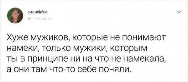 lyubvi-tvitov-sarkastichnyh-citaty-vkontakte-vkontakte-smeshnye-statusy