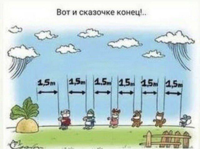 memy-koronavirusnye-citaty-vkontakte-vkontakte-smeshnye-statusy