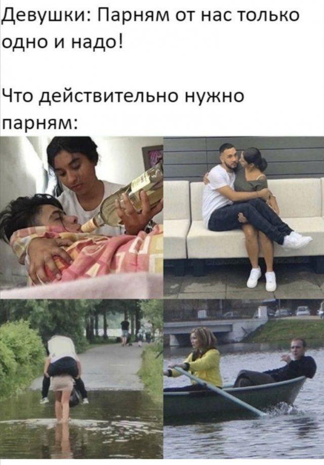 devushek-prikoly-citaty-vkontakte-vkontakte-smeshnye-statusy
