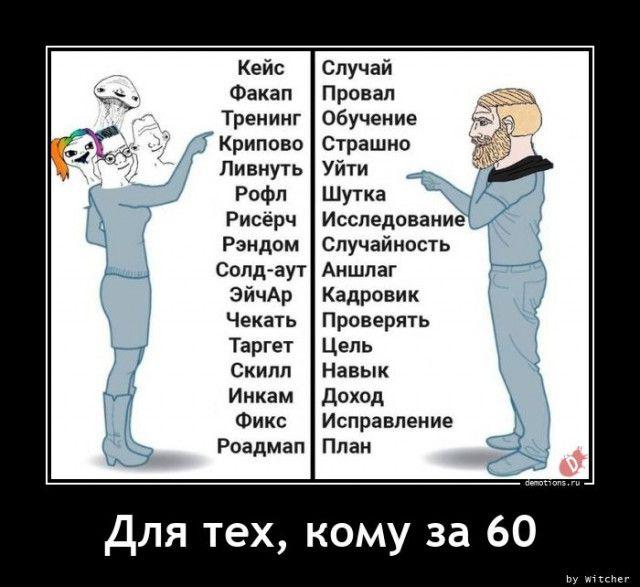 1607587867_demy-5.jpg