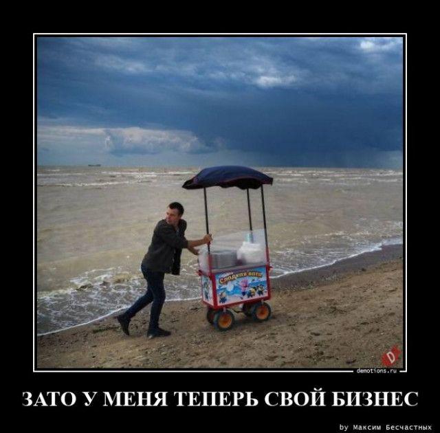 1607500805_demy-10.jpg