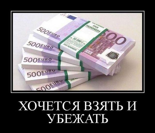 1607587812_demy-1.jpg