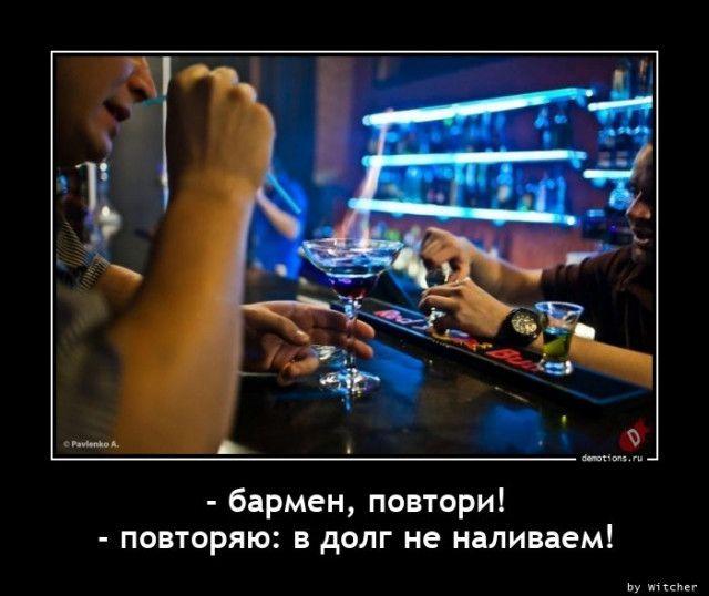 1607500775_demy-14.jpg