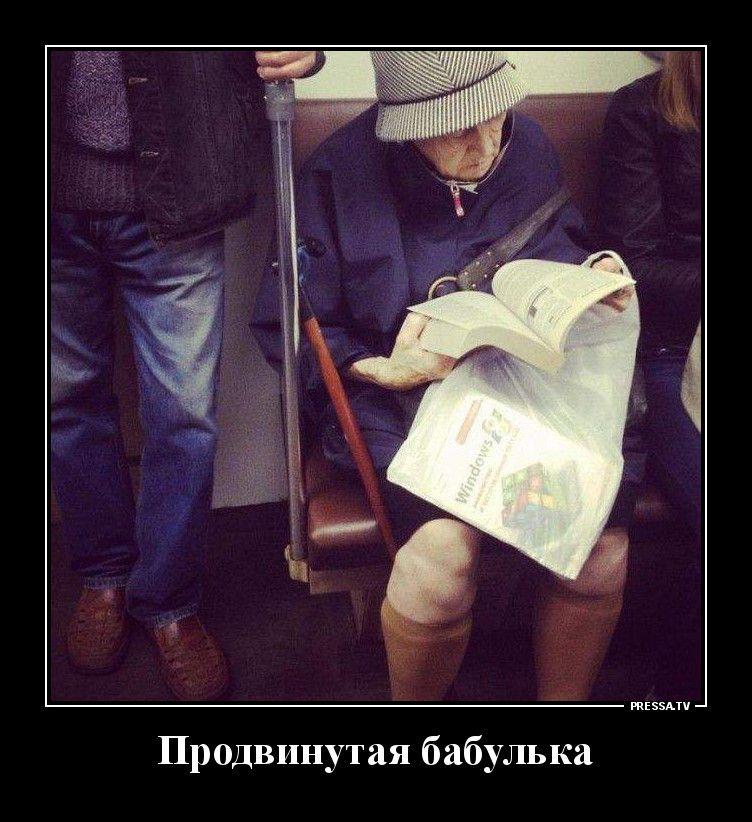 Демотиваторы 11.12.2020 Приколы,pressa,tv,юмор