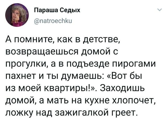 Подборка забавных твитов обо всем от 13.12  Приколы,ekabu,ru
