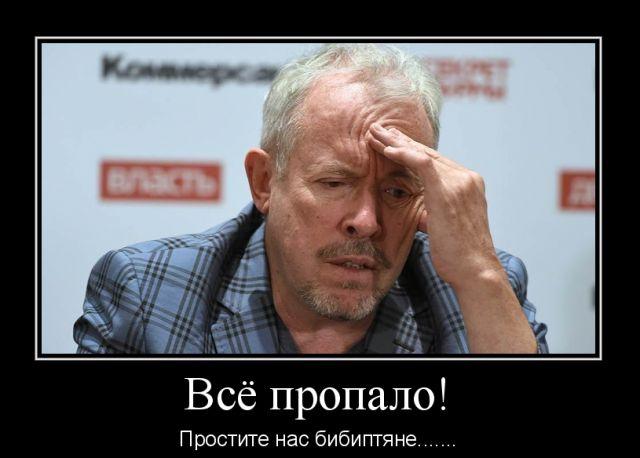 205256_15_trinixy_ru.png