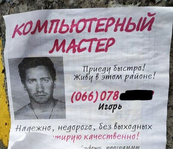 205260_4_trinixy_ru.jpg
